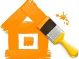 Правила обеспечения условий доступности для инвалидов жилых помещений и общего имущества в многоквартирном доме