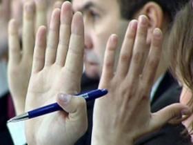 Прокуратура Салаватского района проведет «горячую линию» по нарушениям в сфере оборота леса.